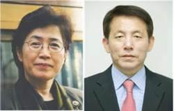 [속보]文 대통령, 국민권익위원장에 박은정·미창부 1차관에 이진규 임명