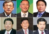 방미 경제인단, 속속 출국…대미 투자규모 얼마나 되나