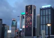 경제 양극화, 정치 본토화 … 홍콩인들, 중국 호감도 바닥