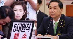 """김상곤 세월호 배지 본 나경원 """"<!HS>연평해전<!HE> 생각해 달라"""""""