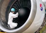 [함께 크는 기업] 엔진 정비센터 건립, 참여 중소기업에 노하우 전수
