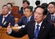 '송영무 의혹 관련' 군 기밀 유출 조사…대상엔 전·현직 장성들