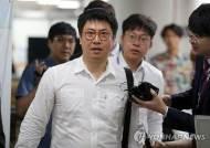 [단독] 박상기 법무장관 후보 아들은 '국정 농단 폭로' 노승일씨 변호인