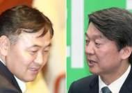 """국민의당 """"이유미씨 단독범행 사실상 결론…安 제보조작 몰랐다"""""""
