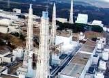 [글로벌 원전 시장 어디로] 후쿠시마 사고 이후에도 원전은 살아 있다