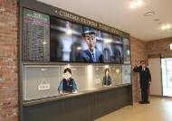 [서소문사진관]전국 최초 체험형 영화박물관 '부산영화체험박물관'