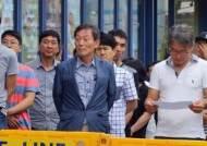 """""""회장 갑질에 불매운동까지"""" 미스터피자 가맹점주들의 이유있는 항변"""