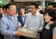국회의원 겸한 '투잡스' 김부겸 행자부장관, 취임 18일만에 지역구민에 의정보고