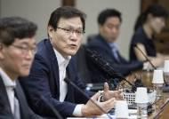 """최종구 금융위원장, 정통 '모피아' 출신 금융통…""""서민금융에 중점 둘 것"""""""