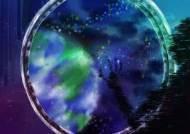 [소년중앙] 전홍식의 SF 속 진짜 과학 15. '스페이스 비트윈 어스'와 우주생활의 미래