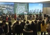 양주신도시' 이동시간 크게 단축되며 '주목'