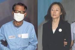 '블랙리스트' 김기춘 징역 7년, 조윤선 징역 6년 구형