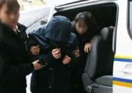 초등생 살해 혐의 10대 소녀, 범행 전 인터넷에 '완전범죄' 검색