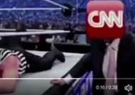 트럼프의 끝없는 CNN 때리기 … 이번엔 트위터에 '들어메치기'