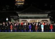 북한의 ICBM 발사 발표, G20 정상들 어떤 입장 내놓을까