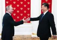 ICBM에도 대화협상 반복한 중국 입장...왜?