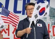 조원진, 보수신당 창당 추진 …변희재·정미홍도 합류