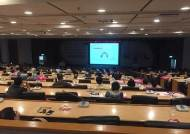 디오, 타이베이서 디지털 덴티스트리 학술대회···300명 참석