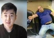 """""""김정남 피살 당시 김한솔 마카오 호텔서 근무"""""""