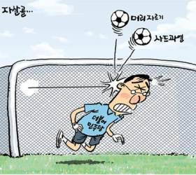 [<!HS>김회룡<!HE> <!HS>만평<!HE>] 7월 7일