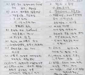 '사초'에서 '메모'로 강등된 안종범 수첩…향후 재판은?