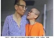 中, 류샤오보 가족 면회 허용…임종설 확산