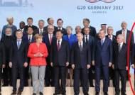 文 대통령은 왜 맨 끝?…G20 정상 기념사진의 비밀