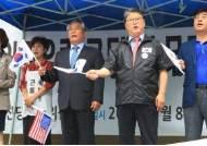 """조원진 '대한애국당'창당…""""박근혜 무죄석방 1000만 서명운동"""""""