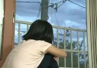 학대 받은 12세 소녀와 2000만원, 법원의 선택