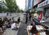 [민심 르포] '보수텃밭' 대구는 이제 옛말?…지지율 곤두박질치고 '한국당 장례식'까지 열려