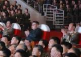 김정은 또 미사일 개발자 챙기기, 주목되는 군수공업부