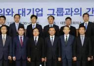 문재인 대통령, 이르면 8월 중순 재계 총수들 만난다