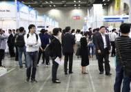 세계 3대 나노 이벤트 '나노코리아 2017' 15일까지 킨덱스서 열려