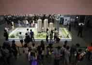 [리셋 코리아] 살 만한 집 공급이 최우선 … 공공임대·재개발 확대해야