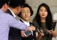 '문재인 고소·고발 사건' 속도 내는 검찰...송민순 건은 난제