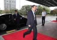 국회, 김이수 청문보고서 채택 전체회의 14일 개최