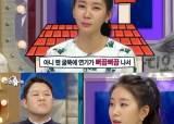 """김정민 """"남친 있다가 없다가 한다…사이가 좋진 않다"""""""