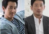 """이선균·하정우 """"'더 테러 라이브' 김병우 감독과 'PMC' 촬영"""" [공식]"""