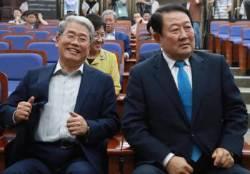 """국민의당 """"임종석 秋발언 유감표명 수용""""…추경 참여키로"""