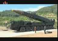 """미국인 40% """"북한이 IS보다 위험""""…절반은 군사개입 지지"""