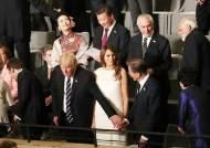 """트럼프 """"문 대통령을 매우 좋아한다. 전임자와는 달리…"""""""