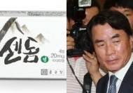 """이장한 종근당 회장 이번엔 성기능 약품 무단 반출 의혹…회사측 """"의료인 상대 홍보용"""""""