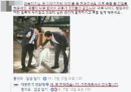 """'소통왕' 청와대 SNS """"마루 목줄 좀…"""" 댓글에 보인 반응"""