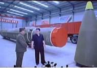 美, 북한 거래 중국 기업 10곳 명시해 제재 추진