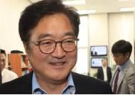 """우원식 """"한국당, 월급 150만원으로 가족 부양? 직접 해보라"""""""