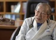 """""""매일 스쿼트 40회가 장수 비결""""..'생활습관병' 소개한 105세 日 의사 타계"""