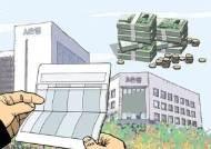 """종이통장 단계적 폐지 Q&A…금감원 """"9월 이후에도 원하는 소비자엔 종이통장 발행"""""""