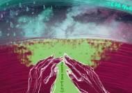 [소년중앙] 전홍식의 SF 속 진짜 과학 16. '레드 플래닛'과 지구의 미래