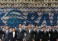 공공부문노조, 朴 정부 임명 '적폐 기관장' 10명 발표