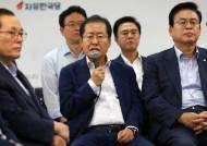 자유한국당 혁신위에 20여년 '좌파'도 포함